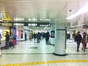 地下鉄東山線名古屋駅の南改札を出たところ